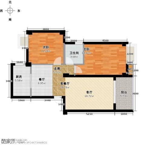 尚城国际2室1厅1卫1厨91.00㎡户型图
