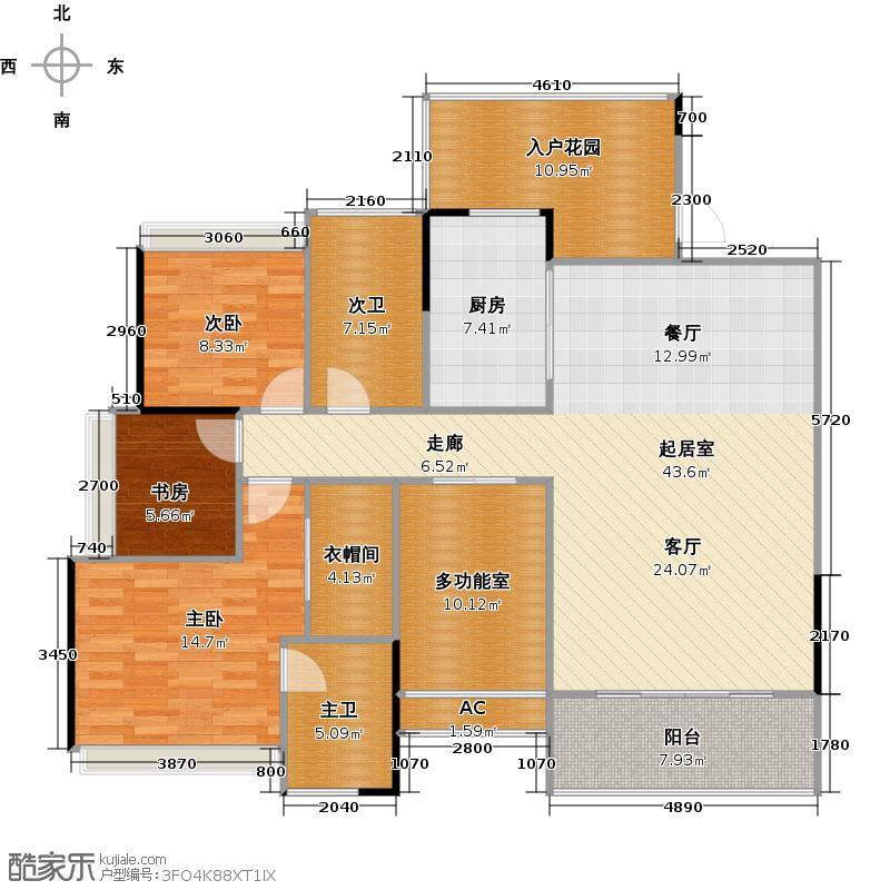 金水湾国际公馆136.64㎡A户型 三房两厅两卫户型3室2厅2卫