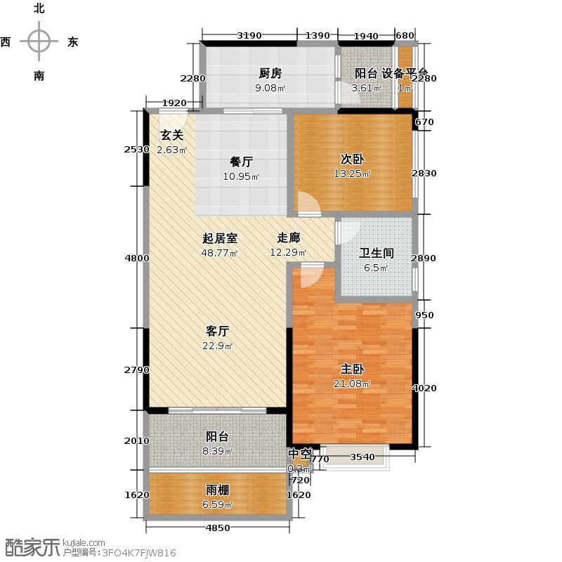 恒大名都132.83㎡2号楼2单元4户型3室2厅2卫