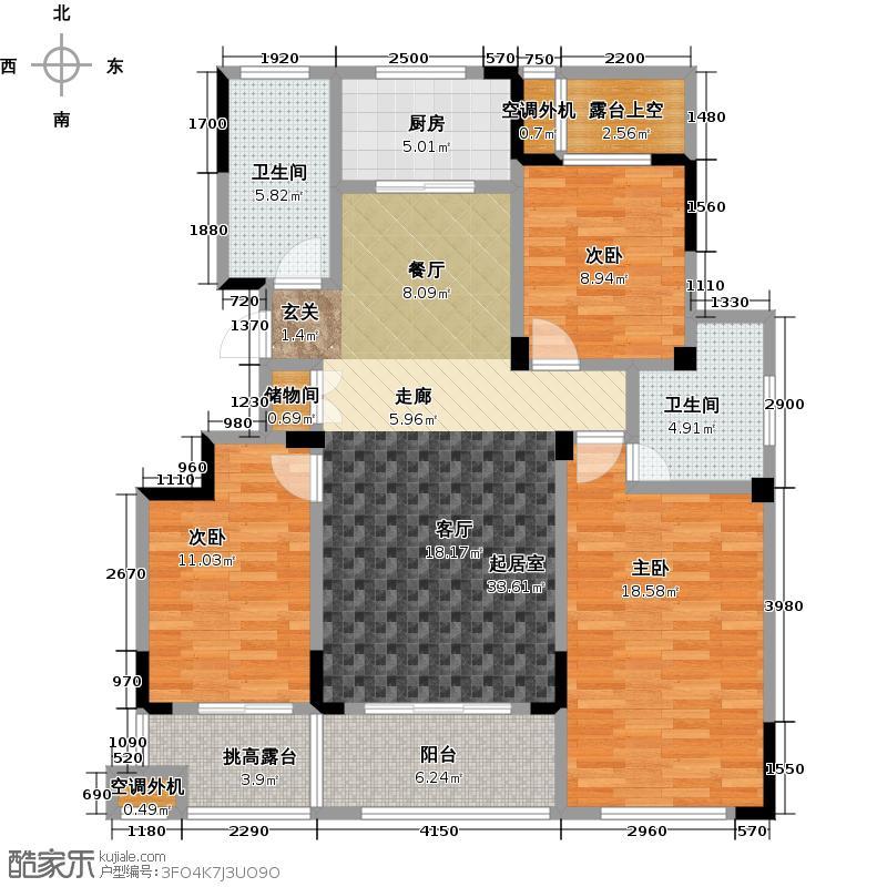 嘉恒盛世珑城128.27㎡G户型3室2厅2卫