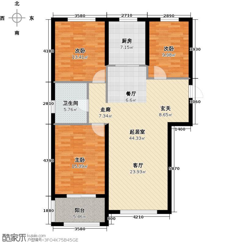 紫金湾112.68㎡二期B户型3室2厅1卫