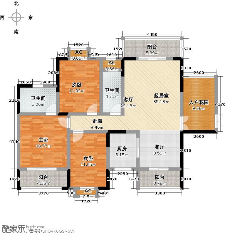 志成新世界136.90㎡8#/9# F1户型3室2厅2卫