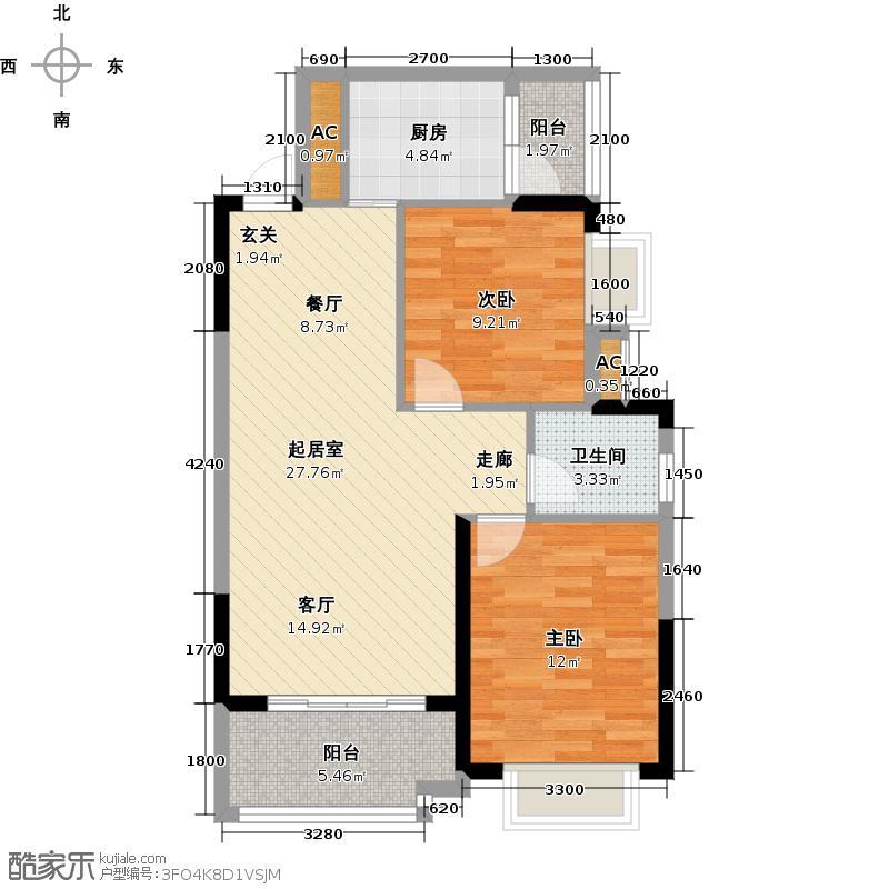 高信向日葵广场85.00㎡E户型两房两厅一卫户型