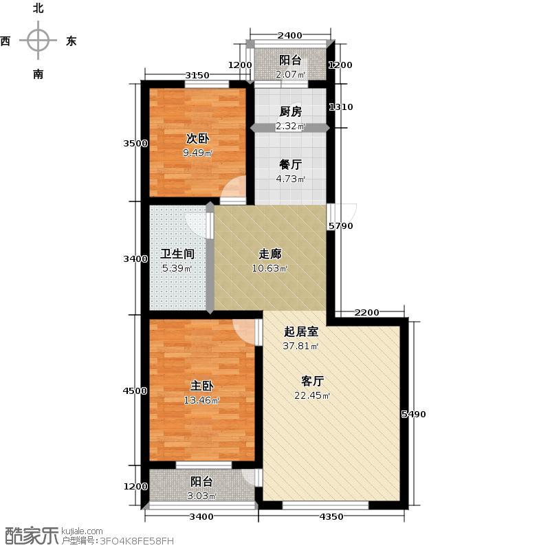 共荣时代新城三期101.60㎡D户型建筑面积101平方米两室两厅一卫户型2室2厅1卫