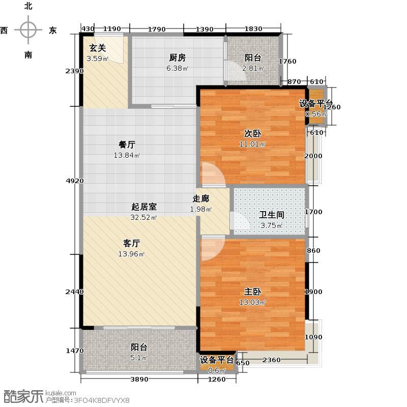 怡海星城88.39㎡D2户型 二室两厅一卫户型2室2厅1卫