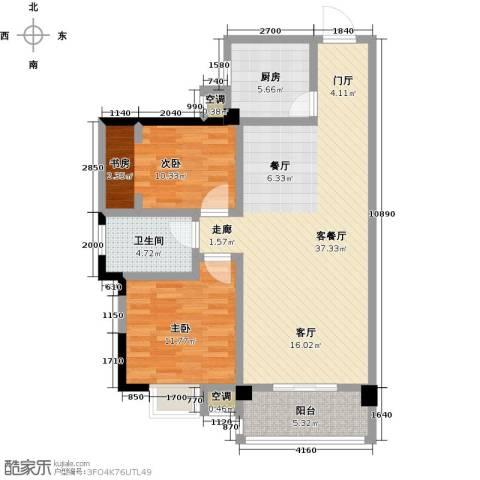 九坤翰林苑2室1厅1卫1厨88.00㎡户型图