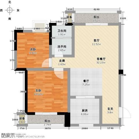 九坤翰林苑2室1厅1卫1厨86.00㎡户型图