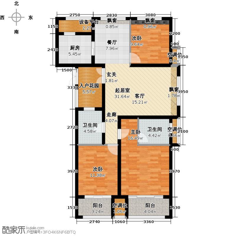 天河理想城118.00㎡C1户型3室2厅2卫