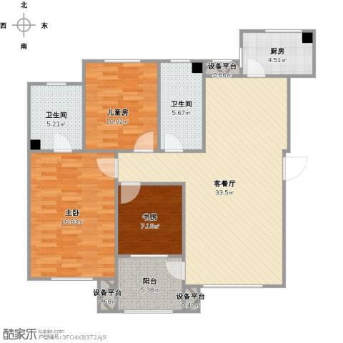 欧尚广场3室1厅2卫1厨122.00㎡户型图