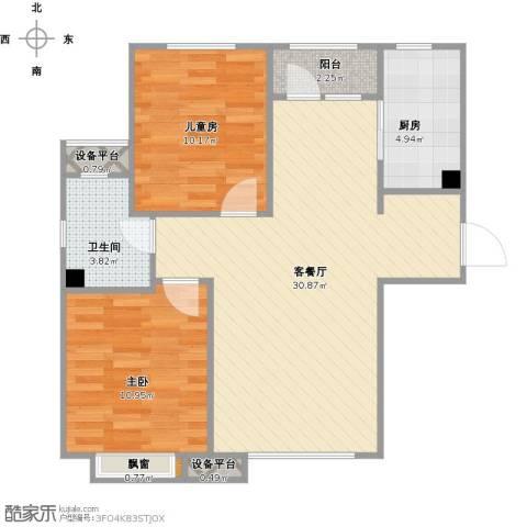 欧尚广场2室1厅1卫1厨87.00㎡户型图