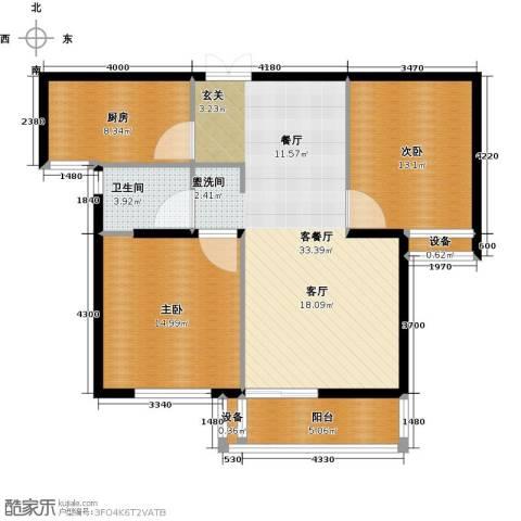 东方城2室1厅1卫1厨92.00㎡户型图
