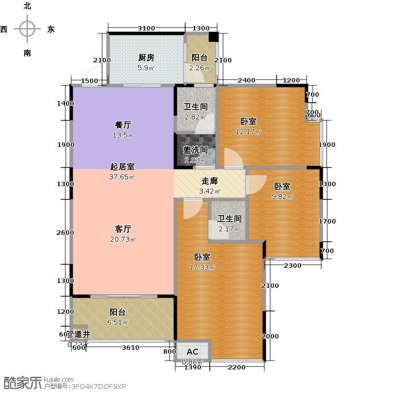 金印豪庭117.83㎡B栋同德楼B4户型117.83㎡户型3室2厅2卫
