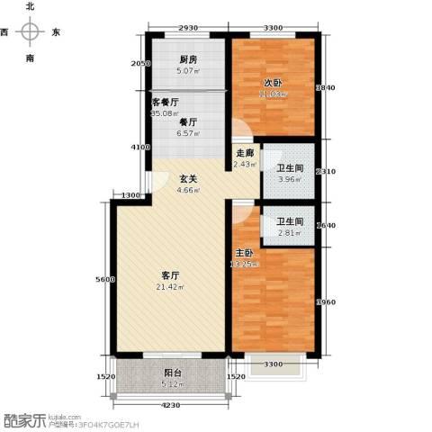 博雅A区2室1厅2卫1厨103.00㎡户型图