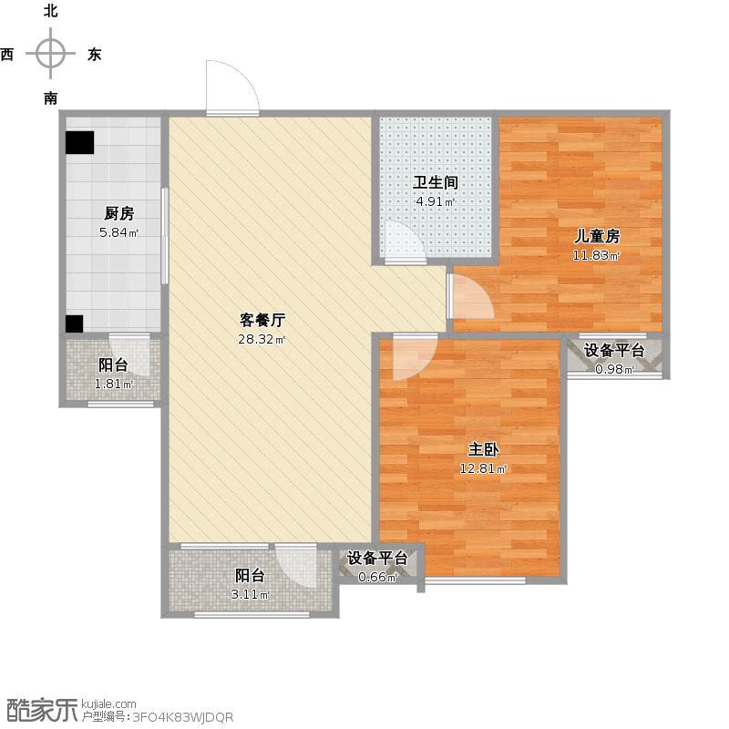 中海紫御观邸四期2-d+改后户型