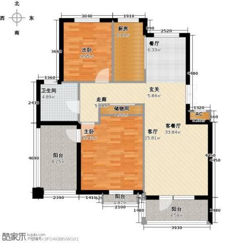 鲁能东方优山美地2室1厅1卫1厨122.00㎡户型图
