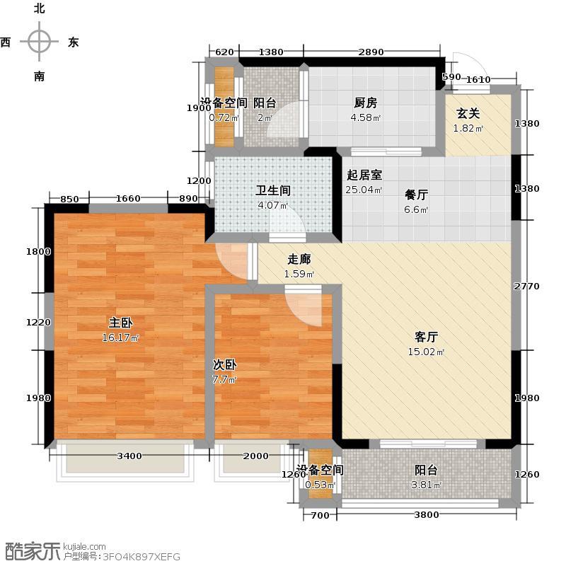 天伦・誉海湾A7号楼B户型2室2厅1卫