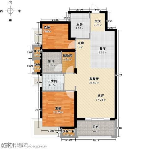 保利天心嘉园2室1厅1卫1厨98.00㎡户型图