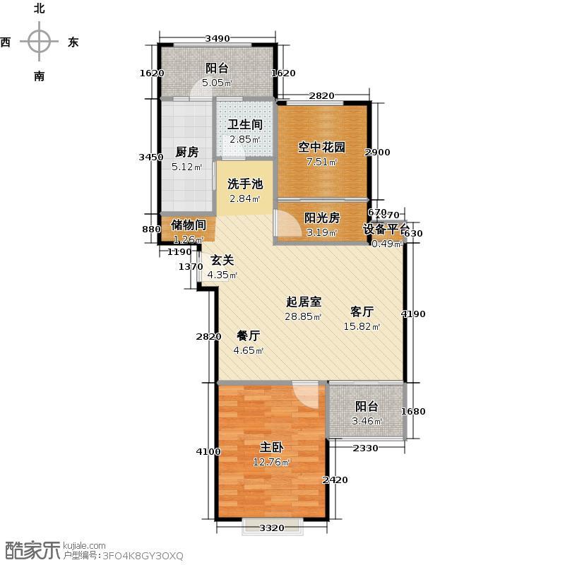 怡海星城86.69㎡2室2厅1卫户型2室2厅1卫