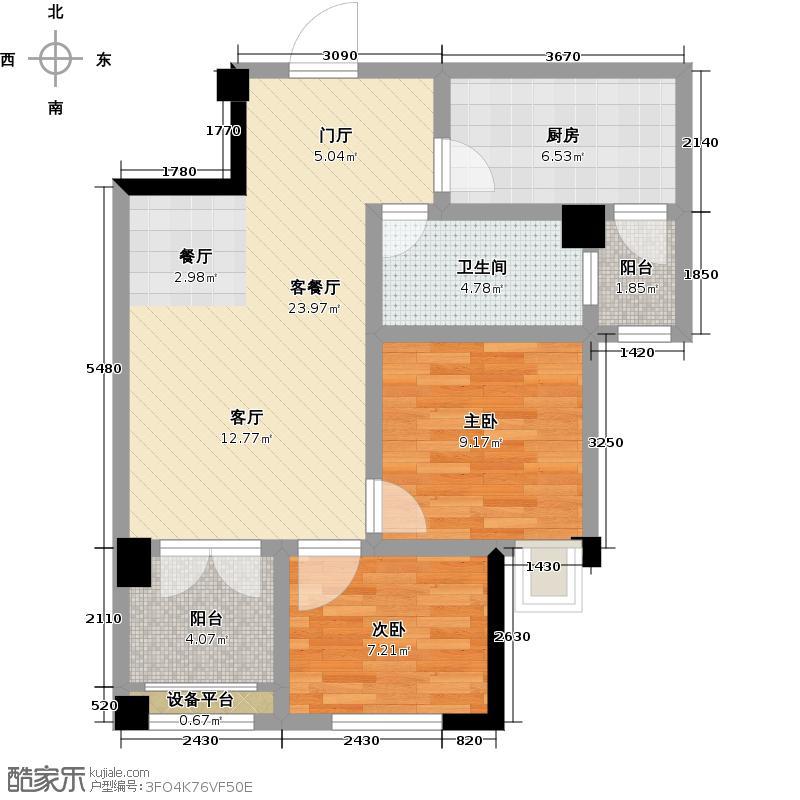九坤翰林苑69.09㎡A4户型2室2厅1卫
