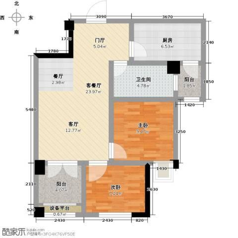 九坤翰林苑2室1厅1卫1厨69.00㎡户型图