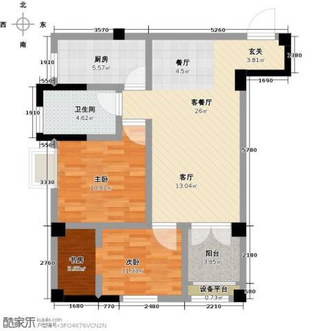 九坤翰林苑2室1厅1卫1厨74.00㎡户型图