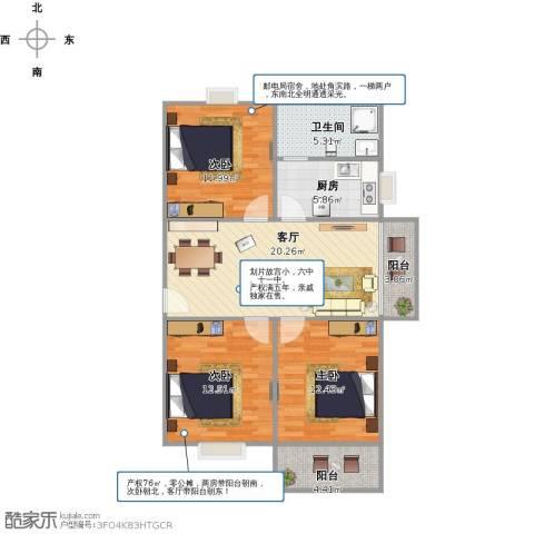 邮电局宿舍3室1厅1卫1厨103.00㎡户型图