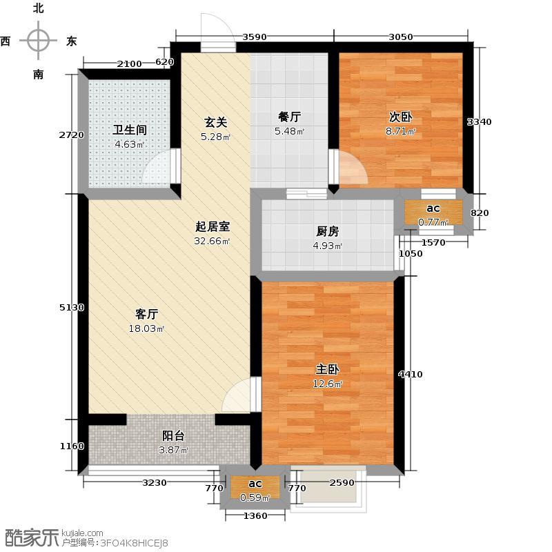 秀水华庭90.00㎡H3 两室两厅一卫户型2室2厅1卫