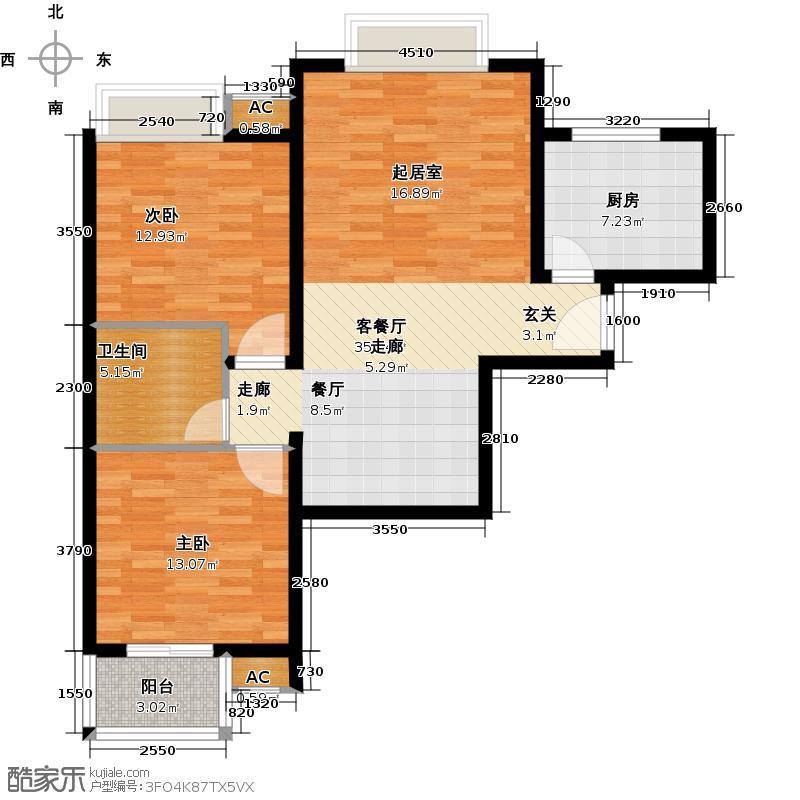 中宏新界88.75㎡B1两室两厅一卫户型