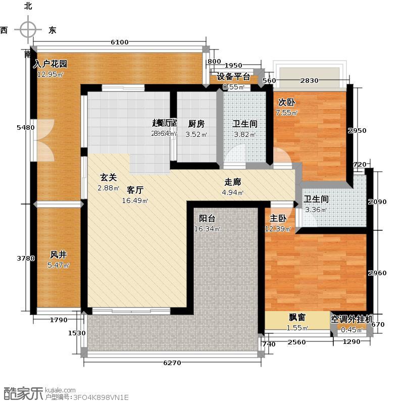 国瑞花园94.00㎡两室两厅两卫户型
