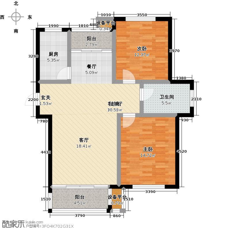 名仕智慧谷94.91㎡A户型 2室2厅户型