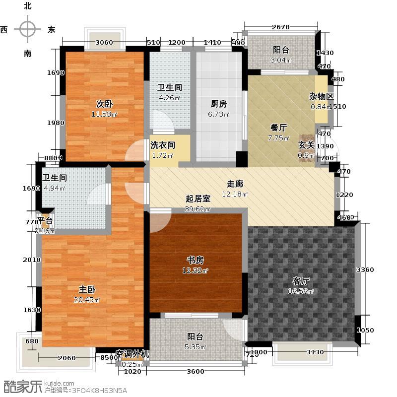 江扬尚东国际135.00㎡3室2厅2卫 135㎡户型3室2厅2卫