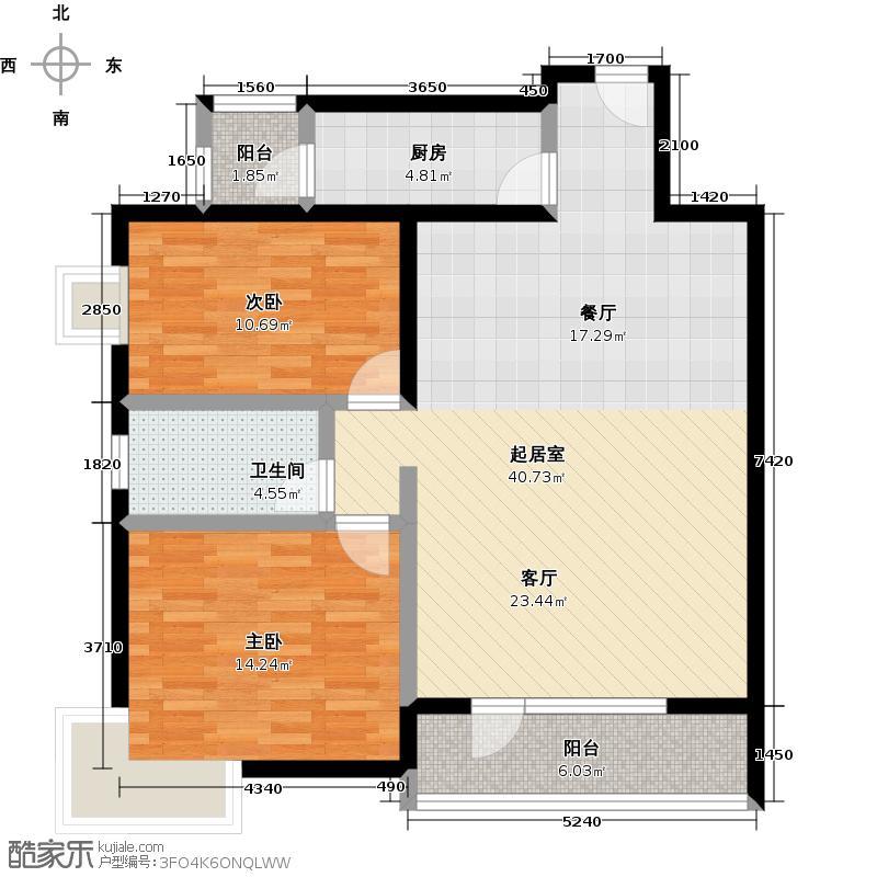 欣雅山庄95.00㎡B2户型图2室2厅1卫1厨 95.00㎡户型2室2厅1卫