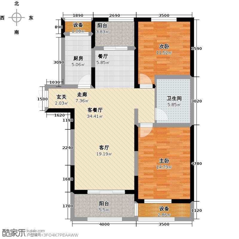 大华曲江公园世家107.35㎡四期A户型2室2厅1卫
