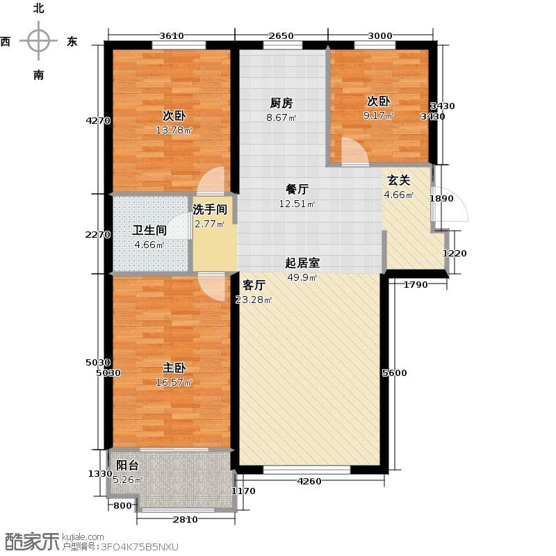 紫金湾110.33㎡二期B2户型3室2厅1卫