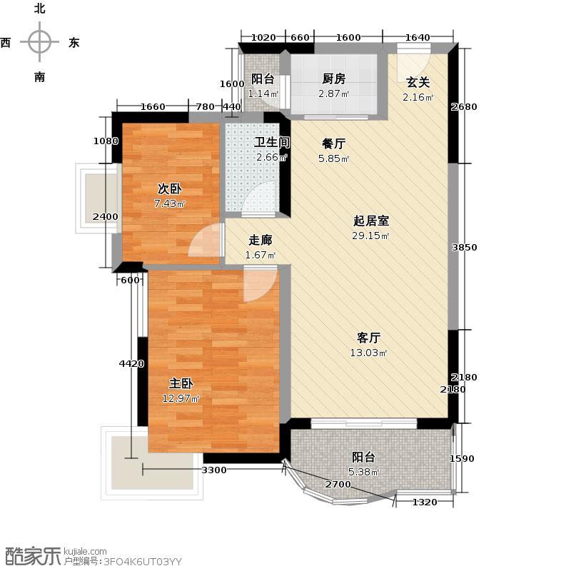 南国华城92.30㎡两房两厅一卫户型2室2厅1卫