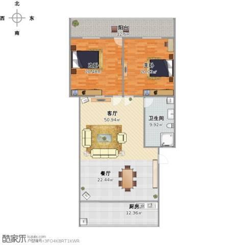 华龙路单位宿舍2室1厅1卫1厨167.00㎡户型图