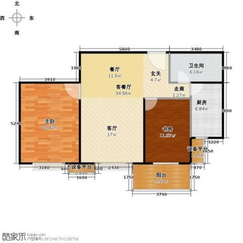 盛和嘉园2室1厅1卫1厨93.00㎡户型图