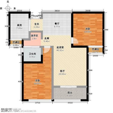 杏坛中心城2室0厅1卫1厨133.00㎡户型图
