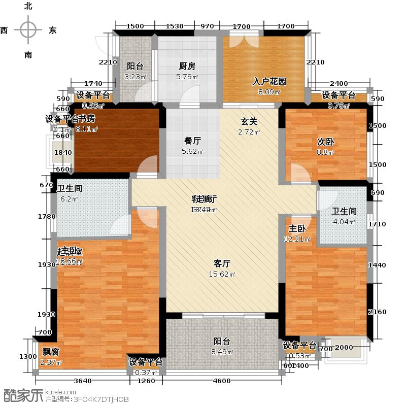 紫园154.12㎡154.12平米 四房二厅二卫户型4室2厅2卫