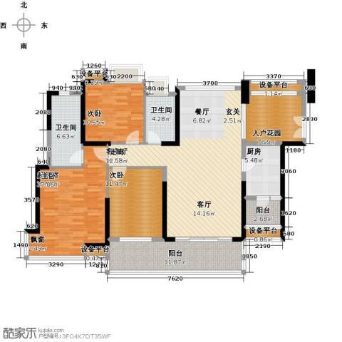 紫园2室1厅2卫1厨138.00㎡户型图