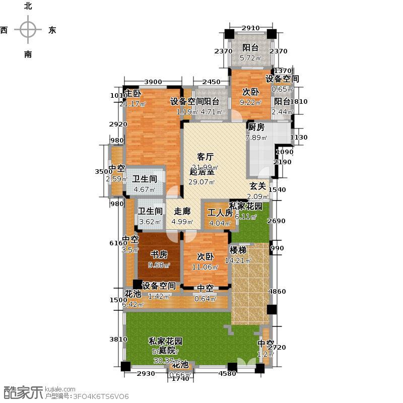 昕晖香缇漫城117.00㎡A2-2四室两厅双卫117平户型4室2厅2卫