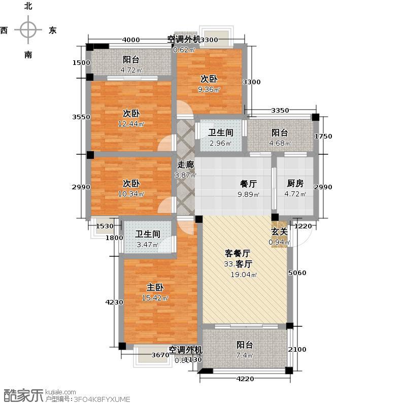 广源国际社区129.64㎡4-A户型(阳光四房):4房2厅2卫户型