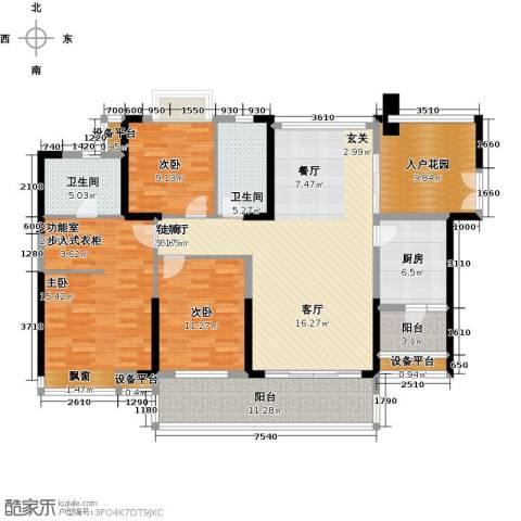 紫园2室1厅2卫1厨137.00㎡户型图