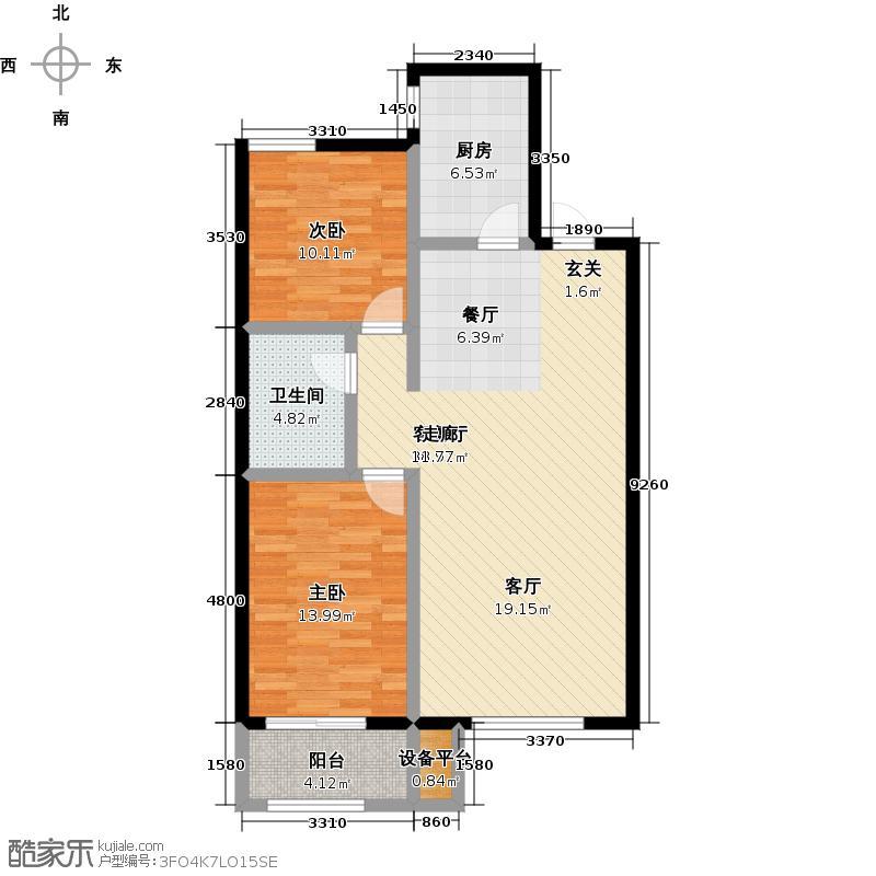 蓝钻庄园户型2室1厅1卫1厨