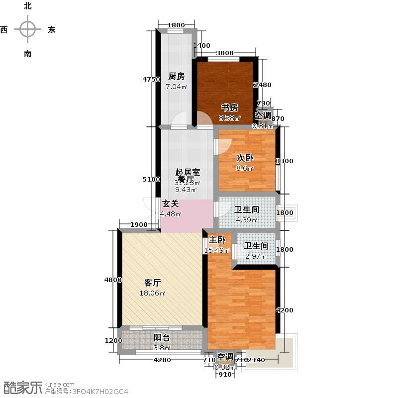 维多利亚夏郡132.50㎡21号楼A三室两厅两卫户型3室2厅2卫