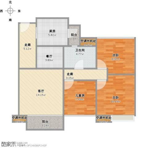 金地朗悦3室2厅1卫1厨97.00㎡户型图