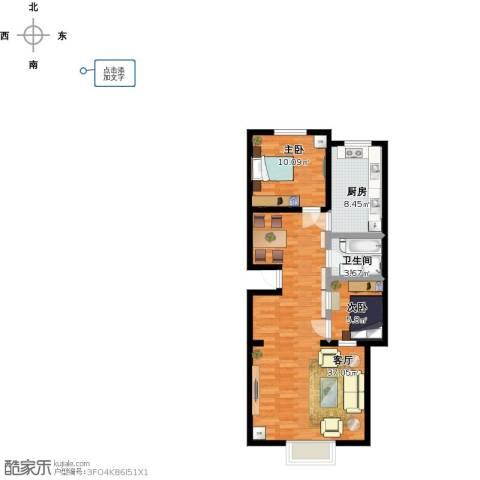 万润家园2室1厅1卫1厨93.00㎡户型图