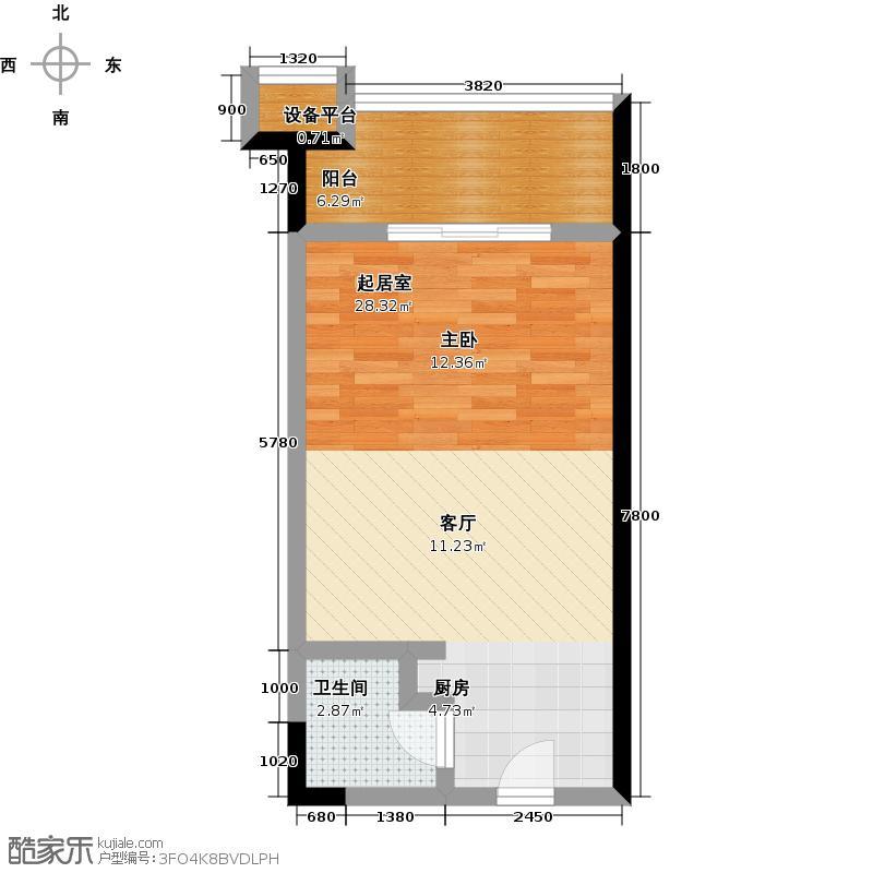 海景城55.30㎡海享A5一室一厅一卫户型1室1厅1卫