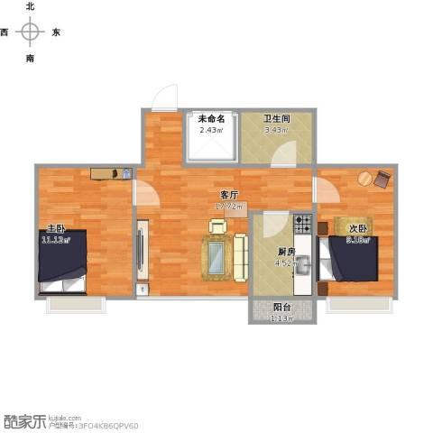 阳光绿景2室1厅1卫1厨68.00㎡户型图