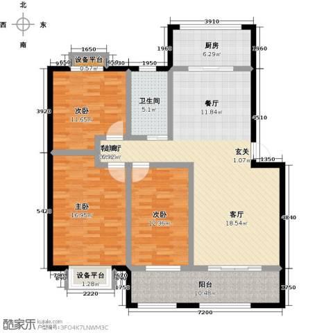 蓝钻庄园3室1厅1卫1厨148.00㎡户型图